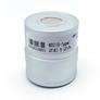 Winsen ZE12A-NO2 Elektrochemiczny czujnik dwutlenku azotu (0-1ppm) (NO₂)